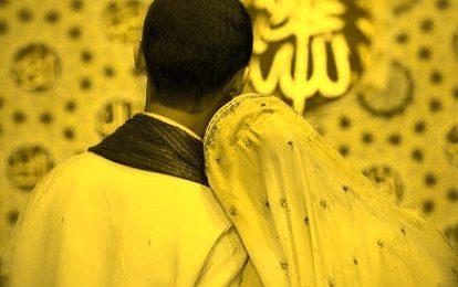 Shohar Ki Kamyabi Ke Liye Dua