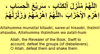 Powerful Dua To Destroy Enemy Immediately