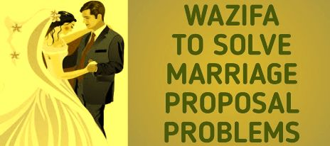 Ruqyah For Marriage Proposal